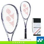 ソフトテニスおすすめラケット紹介YONEX「GSR9」
