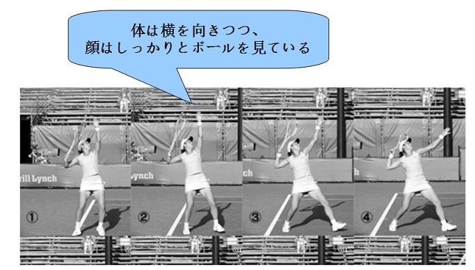 sugiyama_smash_02_0309