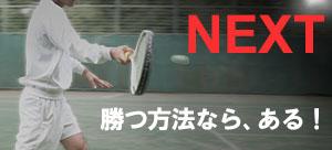 NEXTstage画像